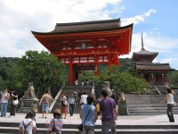 5 must-see attractions in Kyoto