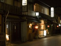 Gion, the famous geisha district of Kyoto