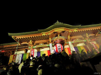 New Year at a Shrine