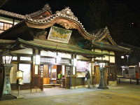 Tips for Visiting an Onsen