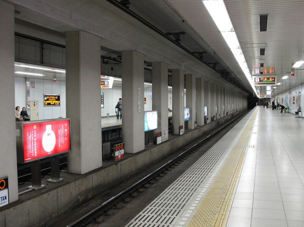 Kyoto Subway