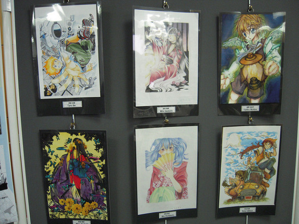 Manga exhibition