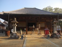 88 Temple Pilgrimage or a Religious Travel Around Shikoku
