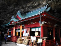 Best Travel Destinations in Kyushu