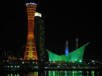 Top 4 Tourist Attractions in Kobe
