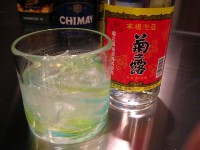 Top 5 Traditional Japanese Drinks
